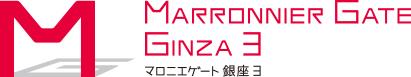 MARRONNIER GATE Ginza 3