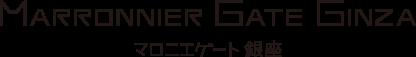 MARRONNIER GATE GINZA