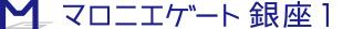 MARRONNIER GATE Ginza 1
