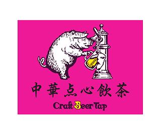 Chuka · Tencin · Yamcha craft beer tap Ginzaten