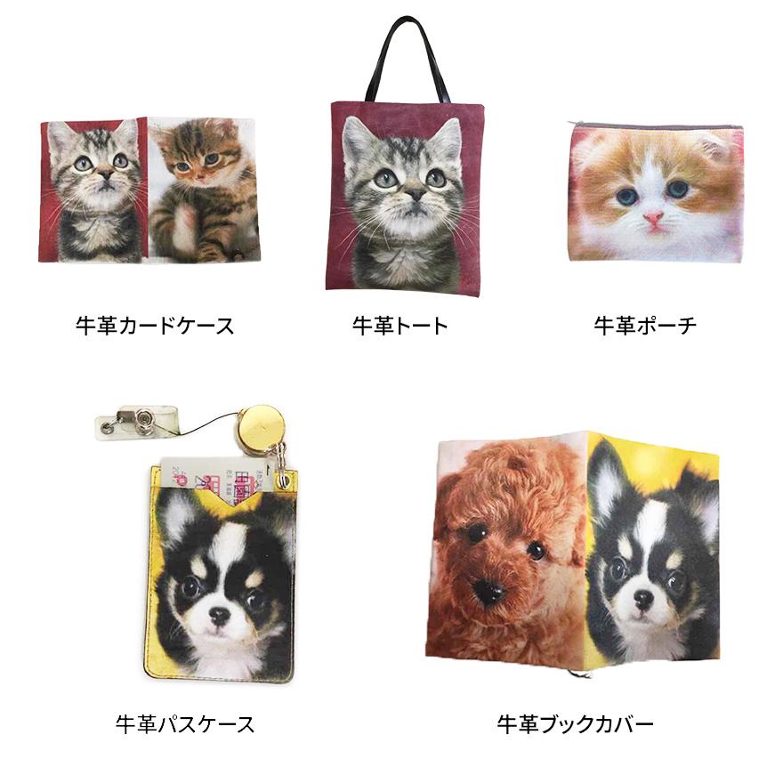 寵物皮革印花工藝