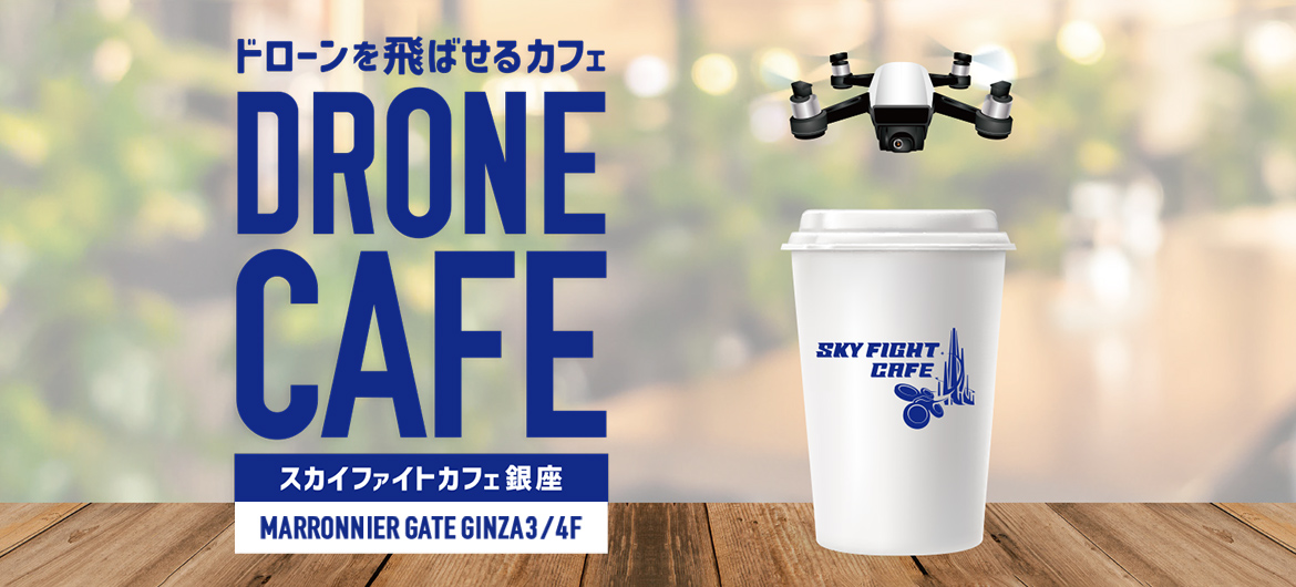 "Cafe where you can fly a drone "" SKY FIGHT CAFE Ginza"""