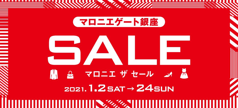 Marronnier The Sale