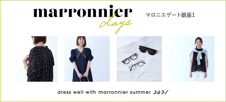 marronnier days 2021 summer